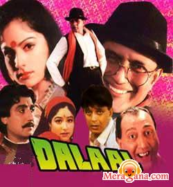 Poster of Dalaal (1993) - (Hindi Film)