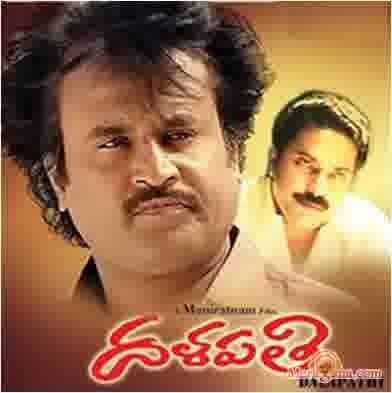 Poster of Dalapathi (1992)