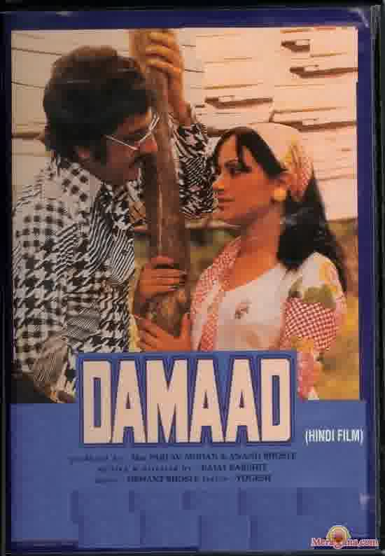 Poster of Damaad (1978) - (Hindi Film)