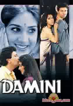 Poster of Damini+(1993)+-+(Hindi+Film)