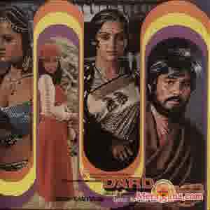Poster of Dard (1981) - (Hindi Film)