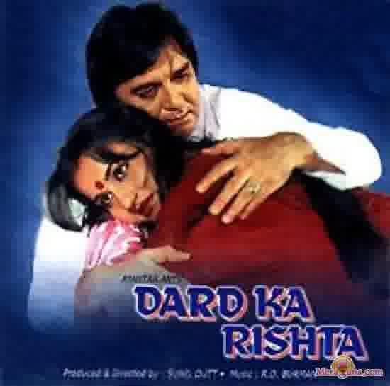 Aag Hindi Movie Songs Free Download