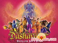 Poster of Dashavatar (2008) - (Hindi Film)