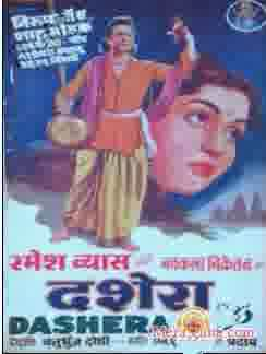 Poster of Dashera (1956) - (Hindi Film)