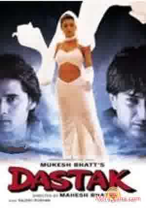 Poster of Dastak (1996) - (Hindi Film)
