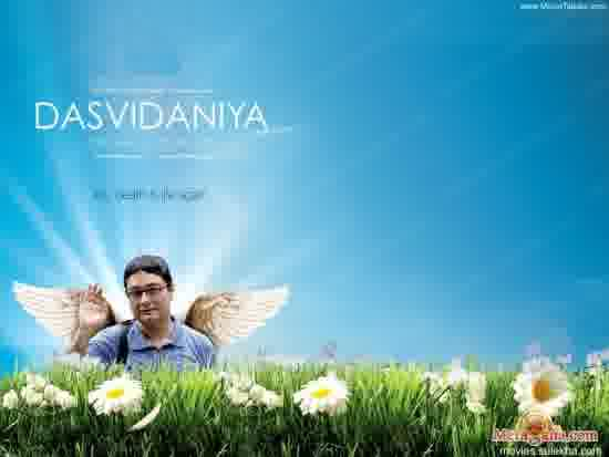 Poster of Dasvidaniya (2008) - (Hindi Film)