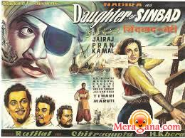 Poster of Daughter of Sindbad (1958)