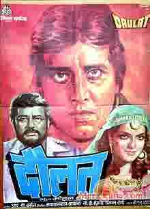 Poster of Daulat (1981) - (Hindi Film)