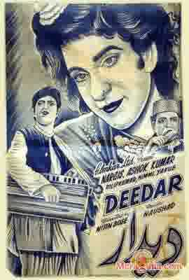 Poster of Deedar (1951) - (Hindi Film)