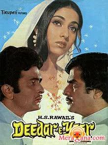 Poster of Deedar-E-Yaar (1982)