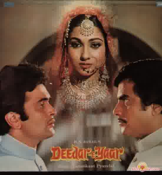 Poster of Deedar-E-Yaar (1983)