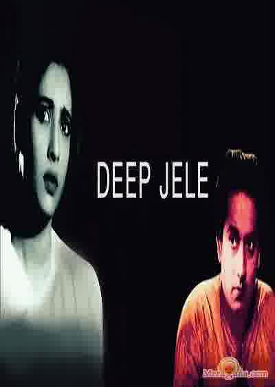 Poster of Deep Jele Jai (1959) - (Bengali Modern Songs)