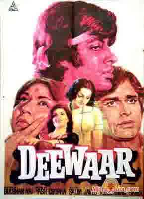 Poster of Deewaar (1975) - (Hindi Film)