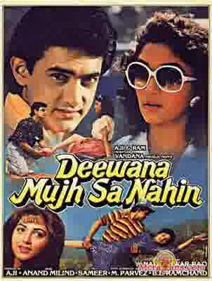 Poster of Deewana Mujh Sa Nahin (1990) - (Hindi Film)