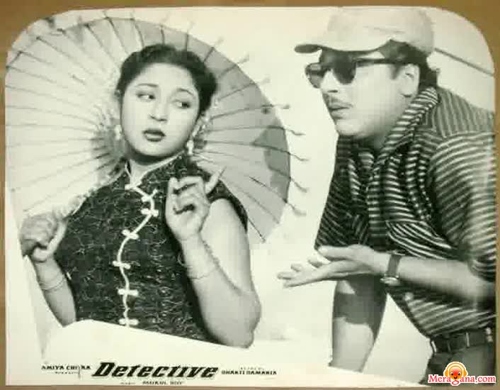 Poster of Detective (1958) - (Hindi Film)