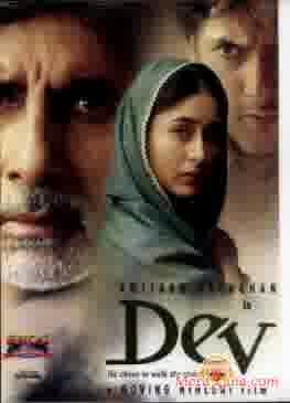 Poster of Dev (2004) - (Hindi Film)