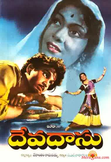 Poster of Devadasu (1953)