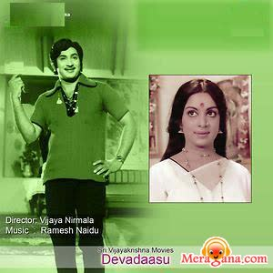 Poster of Devadasu (1974)
