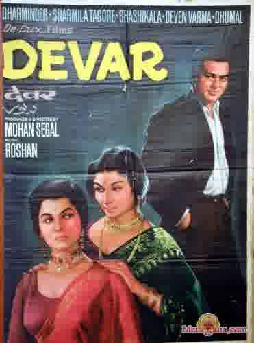 Poster of Devar (1966) - (Hindi Film)