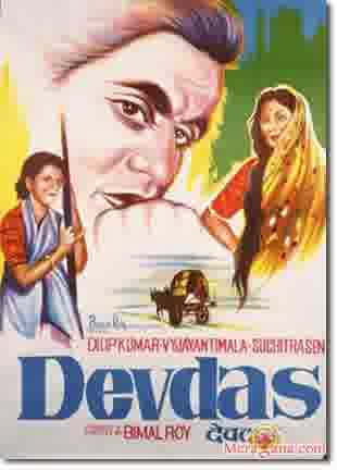 Poster of Devdas (1955) - (Hindi Film)