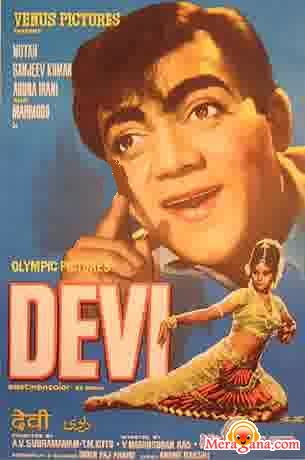 Poster of Devi (1970)