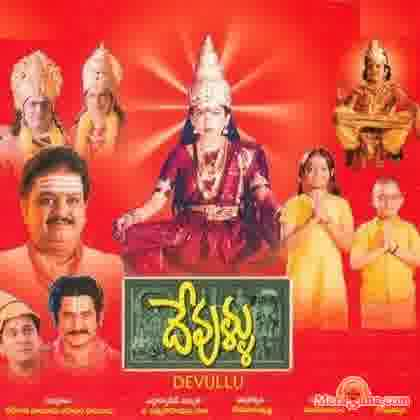 Poster of Devullu (2001)