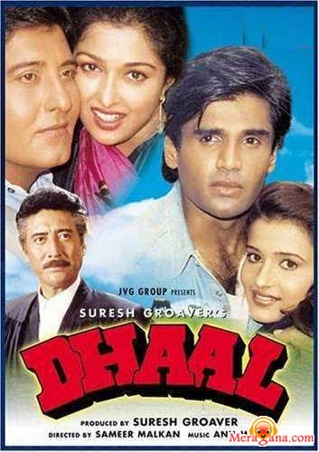 Poster of Dhaal (1997)