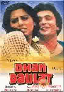 Poster of Dhan Daulat (1980) - (Hindi Film)