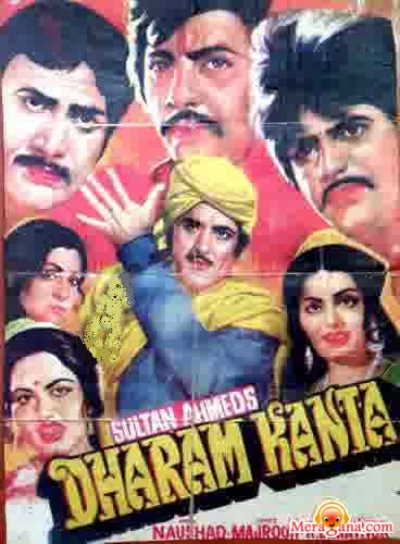 Poster of Dharam Kanta (1982) - (Hindi Film)