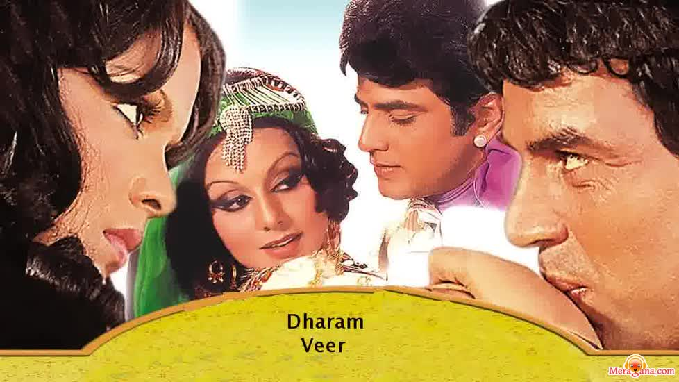 Poster of Dharam Veer (1977) - (Hindi Film)