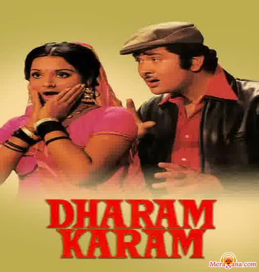 Poster of Dharam+Karam+(1975)+-+(Hindi+Film)