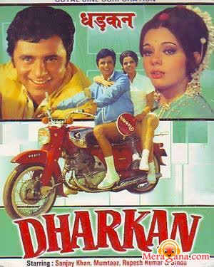 Poster of Dharkan (1972) - (Hindi Film)