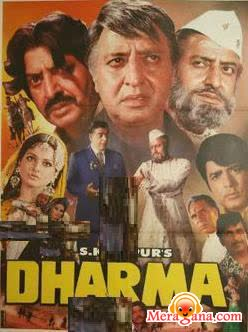 Poster of Dharma (1973) - (Hindi Film)