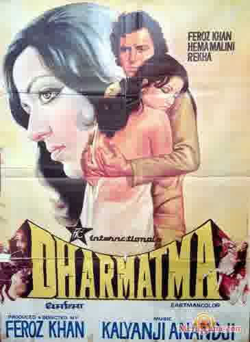 Poster of Dharmatma (1975) - (Hindi Film)