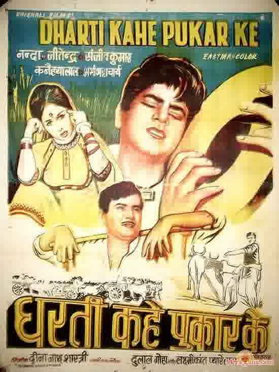 Poster of Dharti Kahe Pukar Ke (1969) - (Hindi Film)