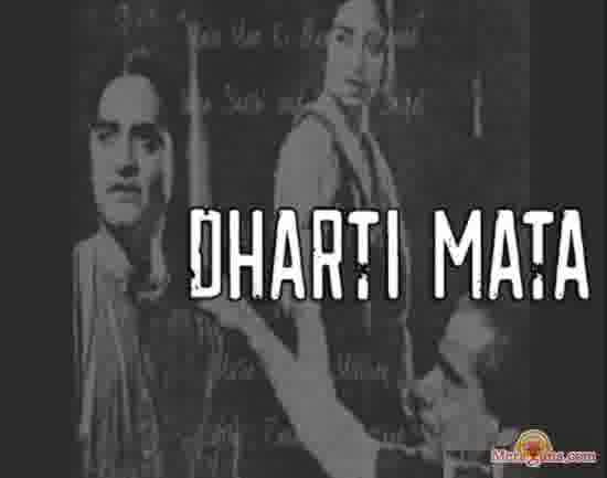 Poster of Dharti Mata (1938) - (Hindi Film)