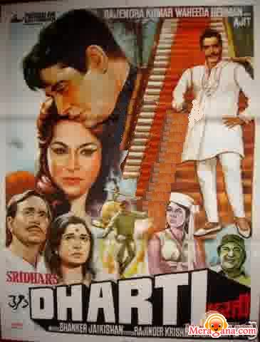 Poster of Dharti (1970)