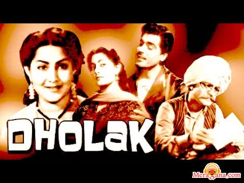 Poster of Dholak (1951) - (Hindi Film)