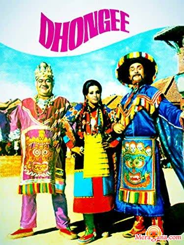 Poster of Dhongee (1979)