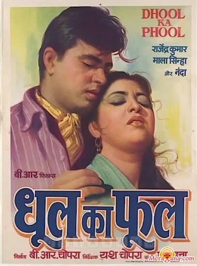 Poster of Dhool Ka Phool (1959) - (Hindi Film)