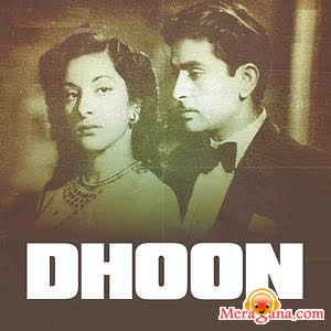Poster of Dhoon (1953) - (Hindi Film)