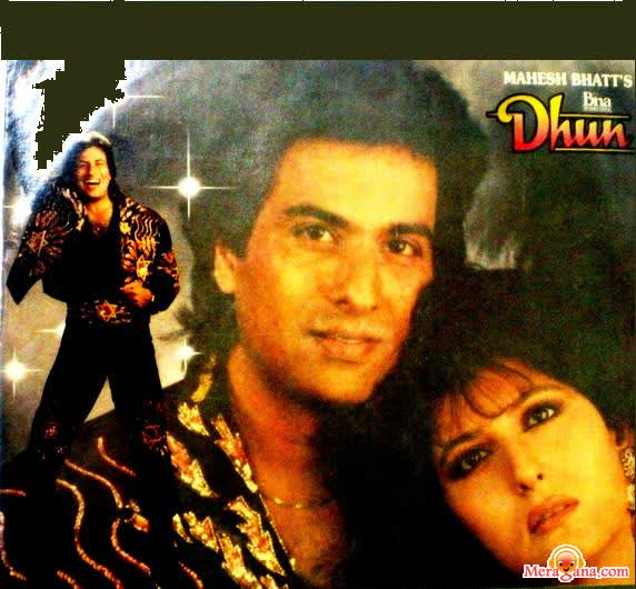 Poster of Dhoon (1991) - (Hindi Film)