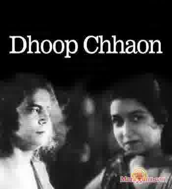 Poster of Dhoop Chhaon (1935) - (Hindi Film)