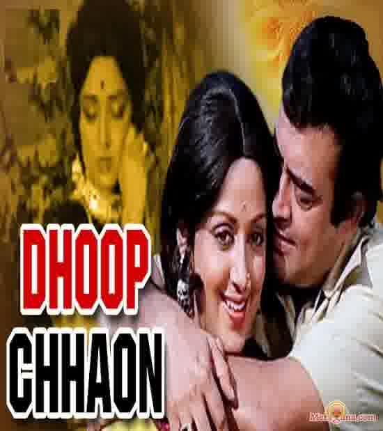 Poster of Dhoop Chhaon (1977)