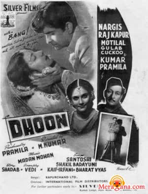 Poster of Dhun (1953) - (Hindi Film)