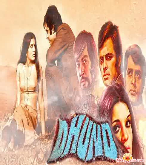 Poster of Dhund (1973)