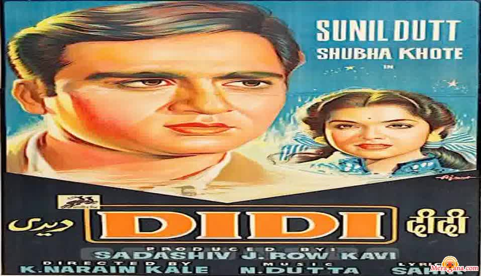 Poster of Didi (1959) - (Hindi Film)