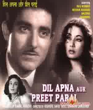 Poster of Dil Apna Aur Preet Parai (1960) - (Hindi Film)