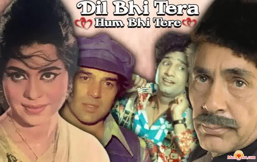 Poster of Dil Bhi Tera Hum Bhi Tere (1960) - (Hindi Film)