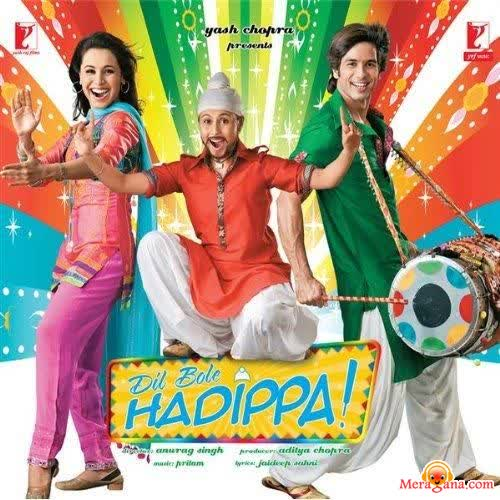 Poster of Dil Bole Hadippa! (2009) - (Hindi Film)